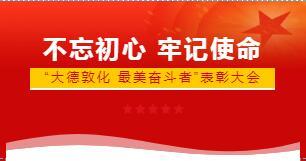 最美奋斗者 | 吉林987彩票平台药业总经理朱继忠,用创新、奋斗让人们用上更多好药