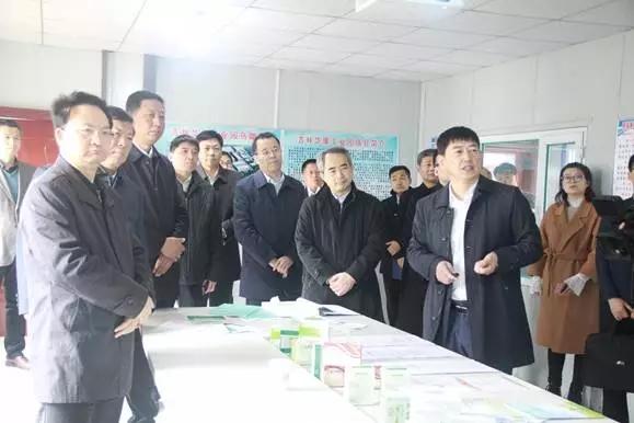 【资讯】省委副书记、省长景俊海一行莅临世爵平台药业健康产业园调研督导工作